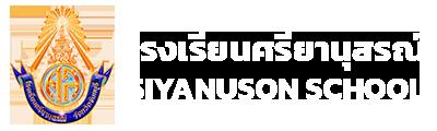 logo_siya